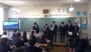 能勢高生による授業(農業クラブ).