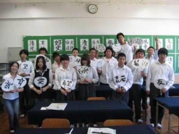 プロジェクトに参加した生徒たち