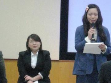本校卒業生の美谷さん(左)遠山さん(右)からの報告