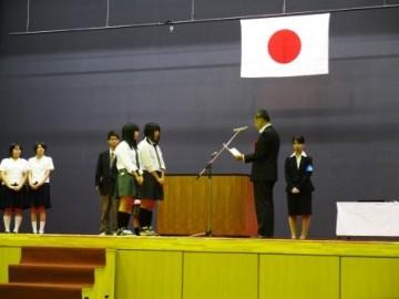 優秀賞(日本旅行業協会会長賞)の受賞
