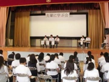 東中学校「先輩に学ぶ会」