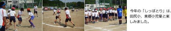2014体育祭競技02