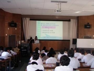 薬物乱用防止教育