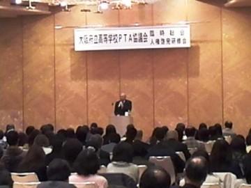 講演する猪瀬健夫氏(ホテルアウィーナ大阪)