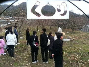 1月17日(日)学校説明会 農場の見学