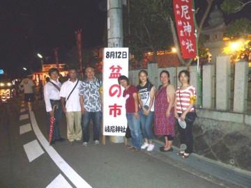 岐尼神社盆の市