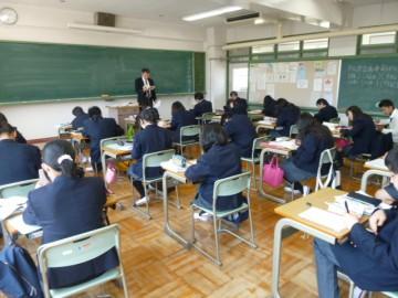 授業見学(英語)