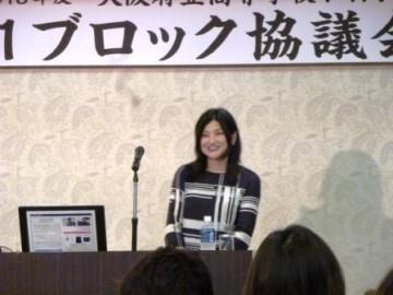 勝部麗子さんによる講演