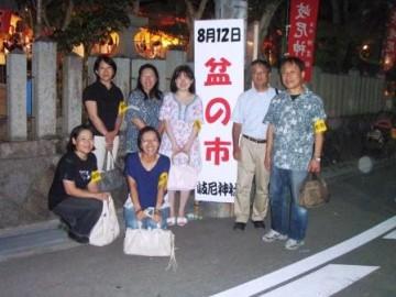 岐尼神社 盆の市 巡回 8月12日(日)