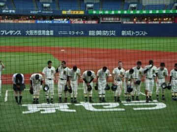 試合後、応援団にお礼の挨拶をする部員たち