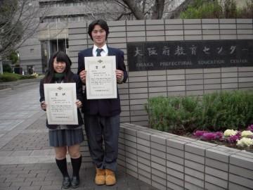 府教育センター正門での記念写真