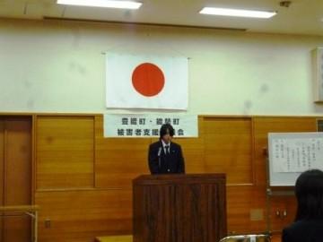 代表で発表した芦田君