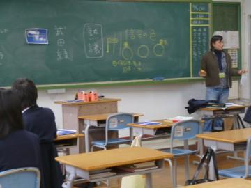 武田緑さんによる熟議の授業