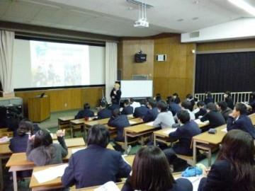 天野さんによる授業