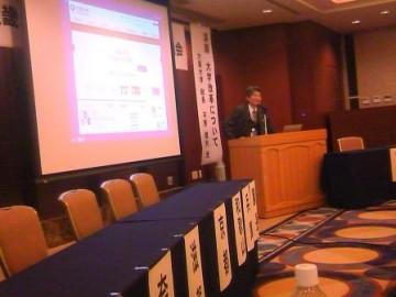 平野総長の講演