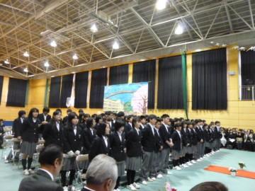 西中学校卒業式