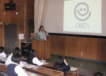 OISCA関西研修センター清水所長による講演会
