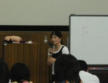 前田智子さんの講演の様子
