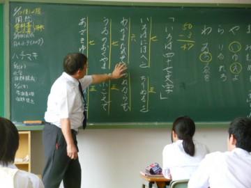 草木指導教諭の公開授業の様子