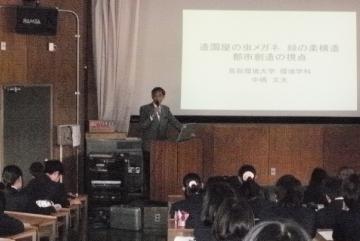 講演をする中橋先生