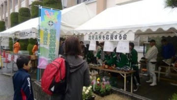 能勢高校の販売テント