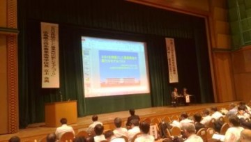 全国農業校長会での研究協議(オリンピックセンター)
