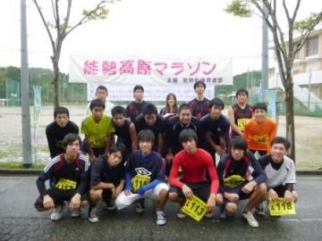 参加した運動クラブ員たち