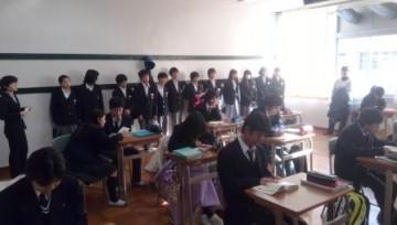 教室での授業の見学