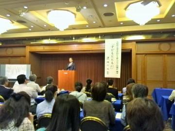 第2部 桧山茂先生の講演会
