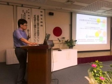 文科省田畑教科調査官の指導講評と講演