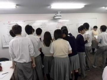 数学の反転授業