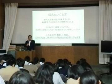 松見先生によるキャリア学習講座