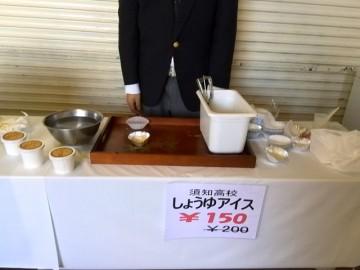 須知高校生のコーナー