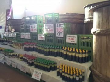竹岡醤油の蔵祭り