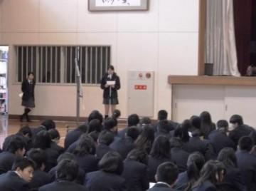 生徒会総会の様子②