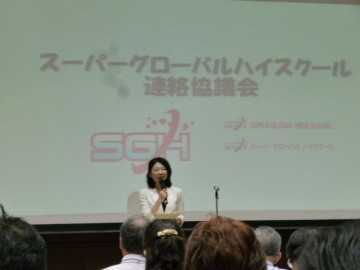 Greeting speech of Mariko Kobayashi, head of International Education Division of MEXT