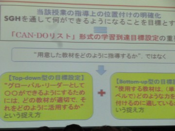 Researcher Hideaki Kougo's lecture