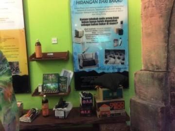 ビジターセンター内の展示