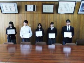 生徒会役員認証式
