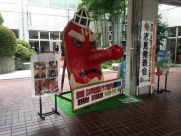 意見発表会会場の渋川市民会館