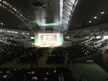 式典会場の群馬県総合スポーツセンター