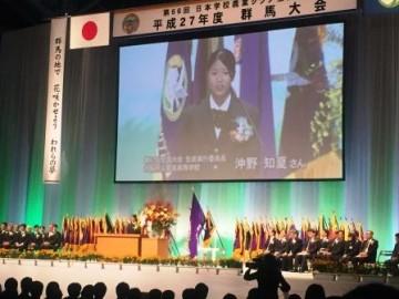 大阪大会生徒実施委員長の沖野さんの挨拶