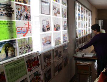 国際交流の展示